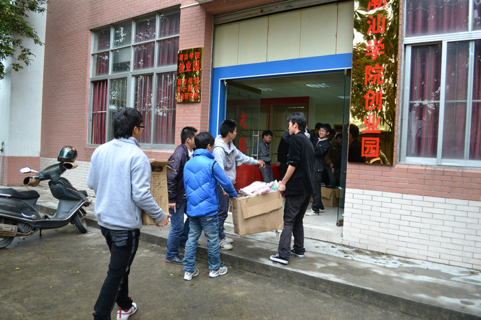 学生搬货进创业园
