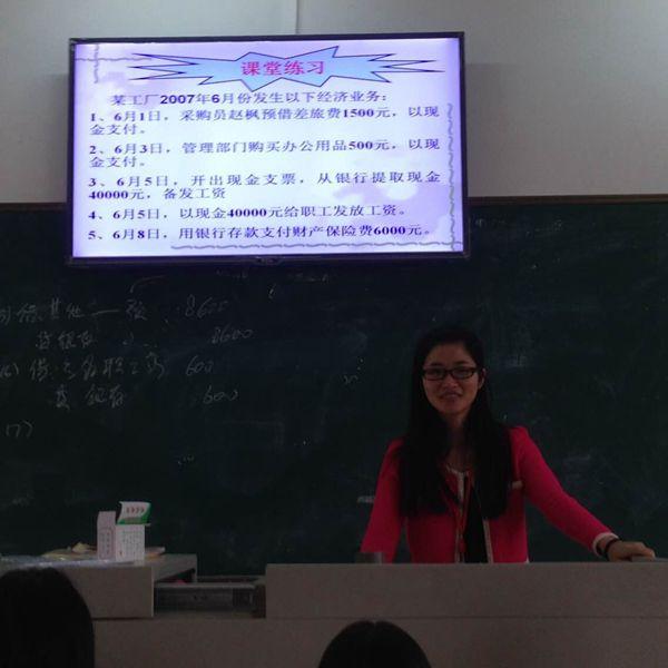 蔡佩晓老师授课