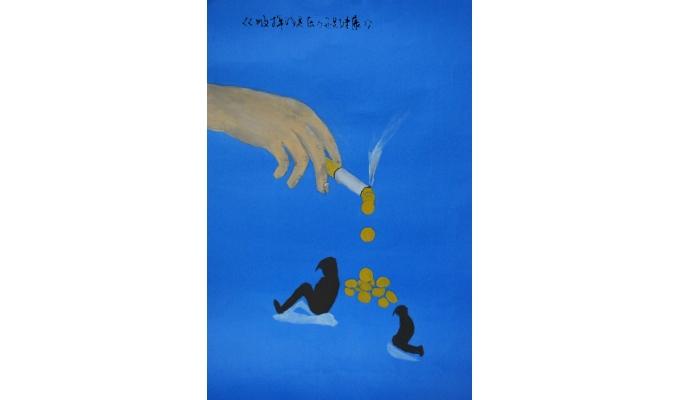 作品十:《吸掉的是压力还是健康》 作者:张奕斌