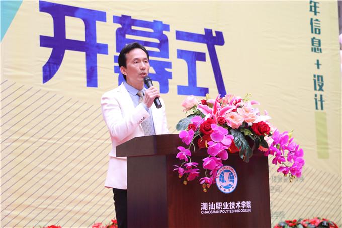 设计工程学院院长黄海宏作成果展情况汇报